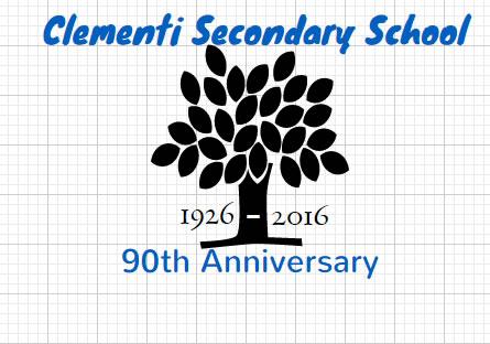 這標誌是代表住金文泰中學90年來,孕育著我們學生,使學生們像大樹般茁壯成長,像大樹般成才。