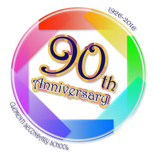 Logo中有多個重疊的顏色,象徵著多姿多彩的校園生活,和學生與學生之間深厚的感情,和諧地在校園這個圈子裡相處和互助;「90th Anniversary」見證了學校的歷史和知識承傳的價值。
